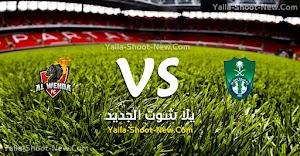 نتيجة مباراة الاهلي والوحدة اليوم السبت 14-09-2019 في الدوري السعودي