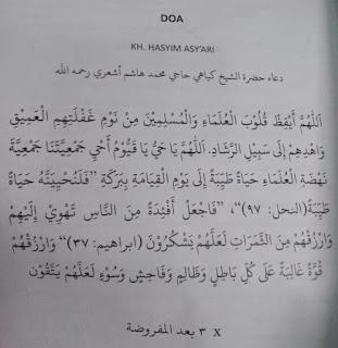 Amalan: Doa KH. Hasyim Asy'ari Untuk Nahdlatul Ulama