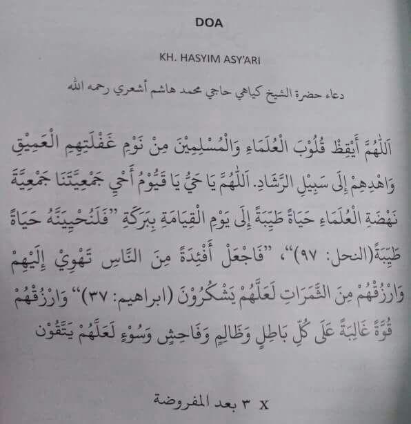 Amalan Doa KH Hasyim Asy'ari untuk Nahdlatul Ulama