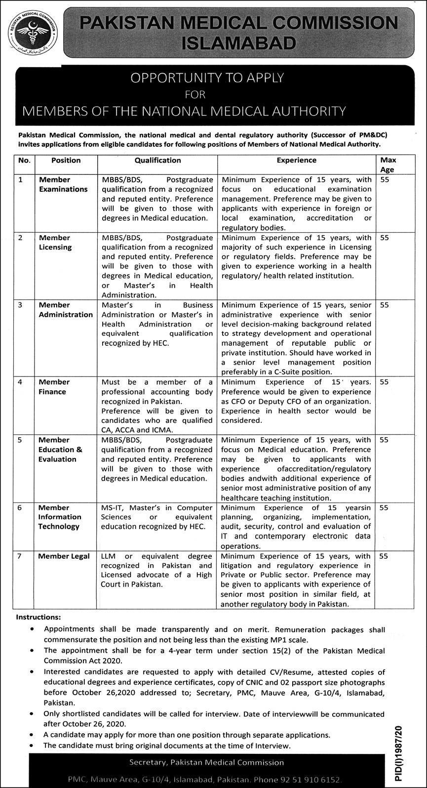 Pakistan Medical Commission PMC Latest Jobs Advertisement in Pakistan Jobs 2020 - 2021