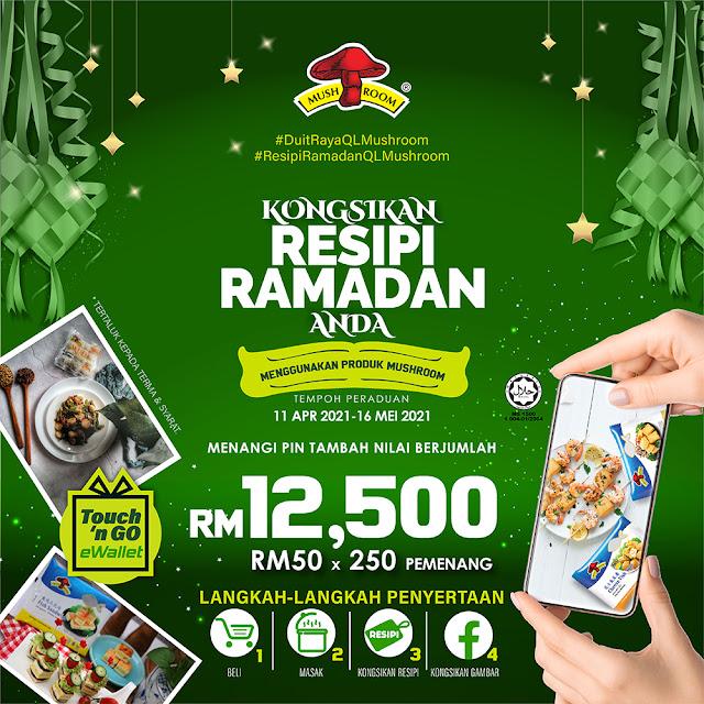 Jenama mushroom, produk hasil laut jenama Mushroom, jenama mushroom halal, resepi menggunakan jenama mushroom, resepi ramadan ql mushroom,