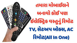 Instructions to Make Your Mobile Remote TV, Very Easy