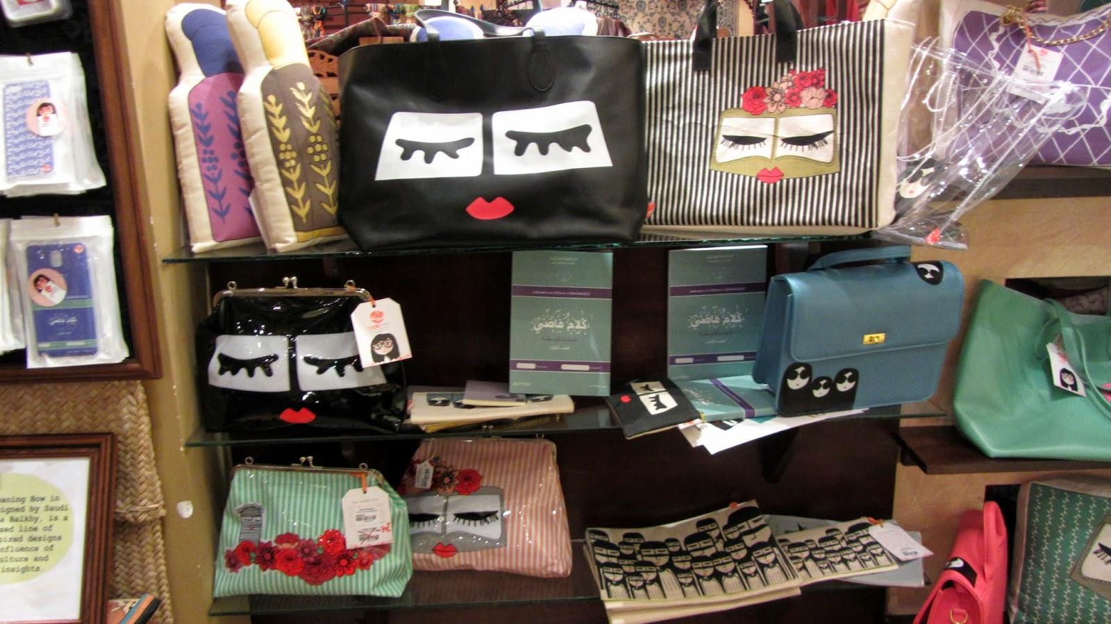 Fyunka merchandise Desert Designs Al-Khobar Saudi Arabia blog