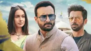 अभिनेता सैफ अली खान समेत 96 पर मुजफ्फरपुर कोर्ट में परिवाद, जानिए पूरा मामला