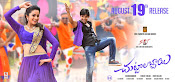 Chuttalabbayi movie wallpapers-thumbnail-4