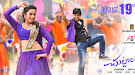 Adi's Chuttalabbayi movie wallpapers-thumbnail