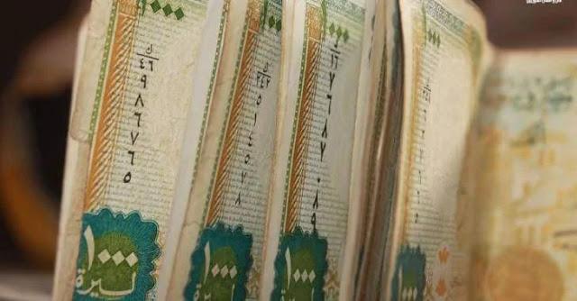 سعر صرف الليرة السورية مقابل العملات والذهب الأربعاء 18/11/2020