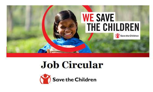 Save the Children in Bangladesh Job Circular 2020 & Apply Process