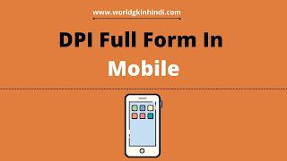 DPI Full Form In Mobile