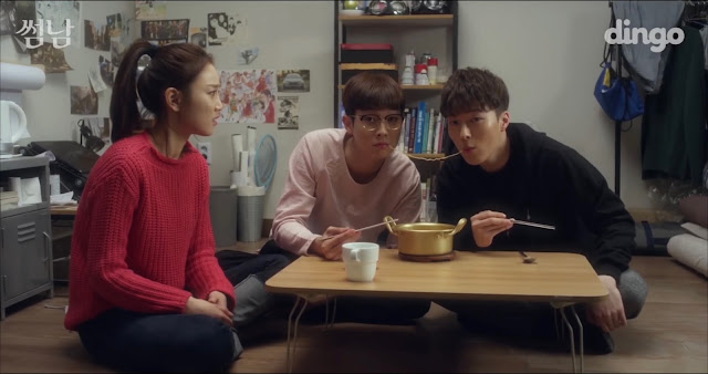 The Boy Next Door, Choi Woo-shik, Jang Ki-yong