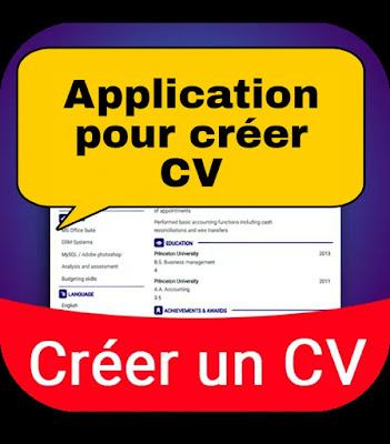 Meilleure application pour créer votre CV curriculum vitæ professionnel gratuitement