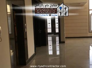 معلم رخام الرياض