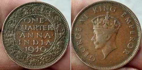 British India - Coin 1⁄4 Anna 1940 Copper