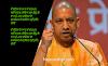 मैं सीएम के रूप में भेदभाव नहीं करता, लेकिन एक हिंदू के रूप में आप मस्जिद के कार्यक्रम में शामिल नहीं होंगे: योगी