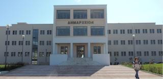 ΛΕΙΤΟΥΡΓΙΑ e-ΚΔΑΠ από το Δήμο Καλαμάτας