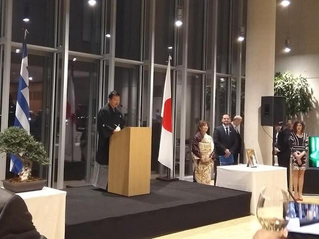 Ο Δήμος Επιδαύρου στην εκδήλωση της Ιαπωνικής Πρεσβείας στο Κέντρο Πολιτισμού Σταύρος Νιάρχος
