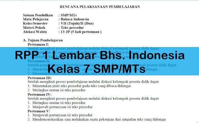 RPP 1 Lembar Bhs. Indonesia Kelas 7 SMP/MTs