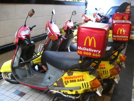 Top mcdonalds home delivery in Bangalore - AskLaila