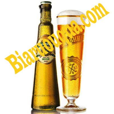 Bia chai Hamovniki Nga