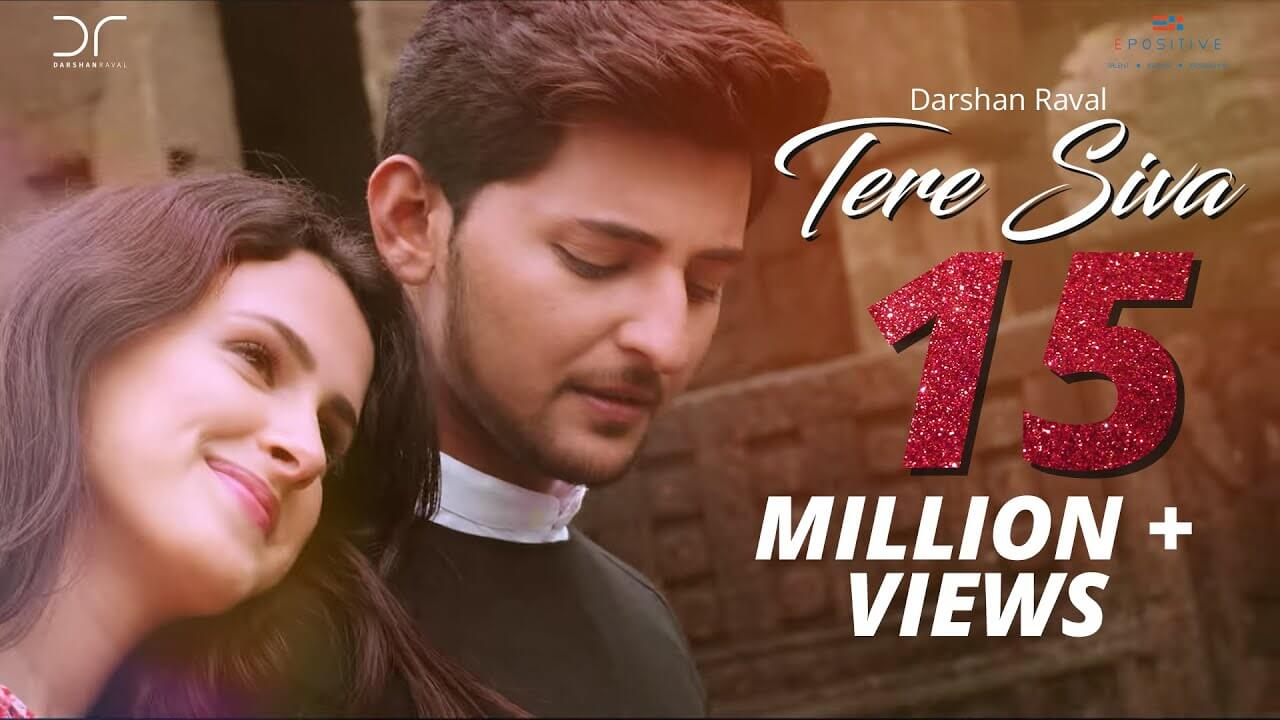 tere siva lyrics in hindi