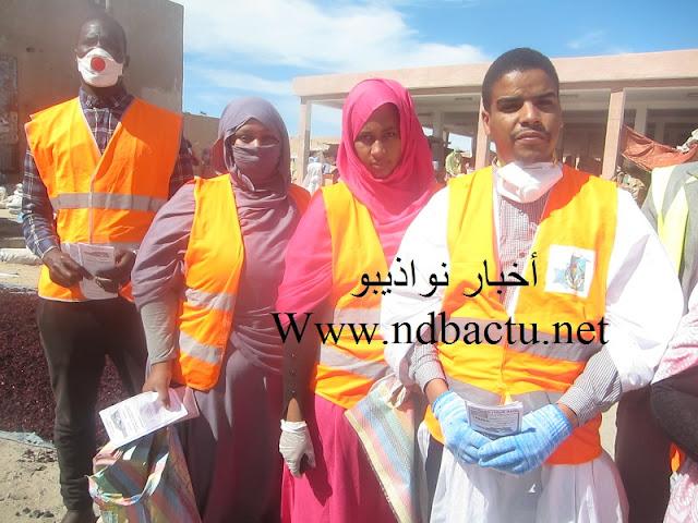 """نواذيبو : استفادة 100 أسرة من حملة نظمتها """" كتلة شرفاء موريتانيا """". - صور و فيديو"""