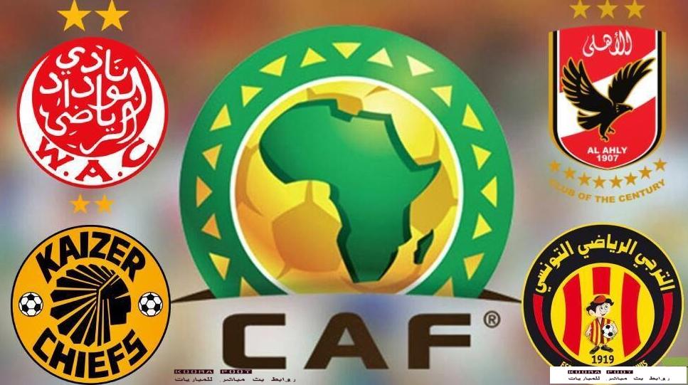 موعد مباراة الوداد الرياضي وكايزرشيفس السبت في دوري أبطال إفريقيا 2021