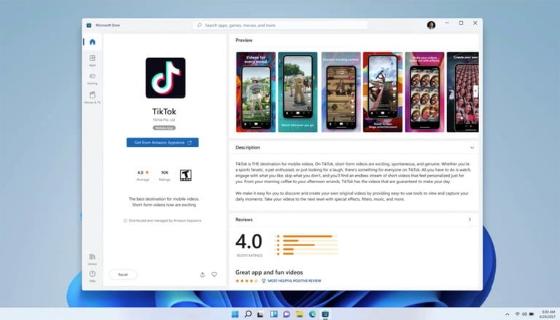 كل ما تود معرفته عن Windows 11 | ويندوز 11 الجديد