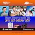 FPT Gò Công Tây - Tổng đài lắp mạng Internet cáp quang