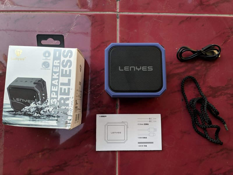 Paket Pembelian Lenyes S105