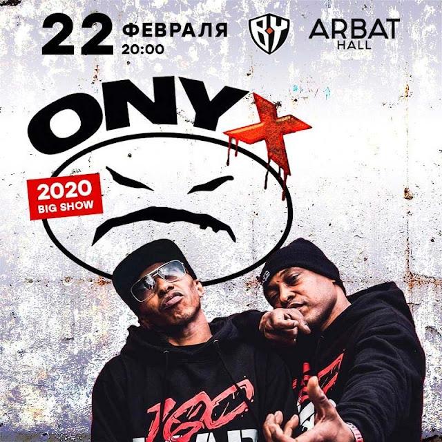 Onyx в России