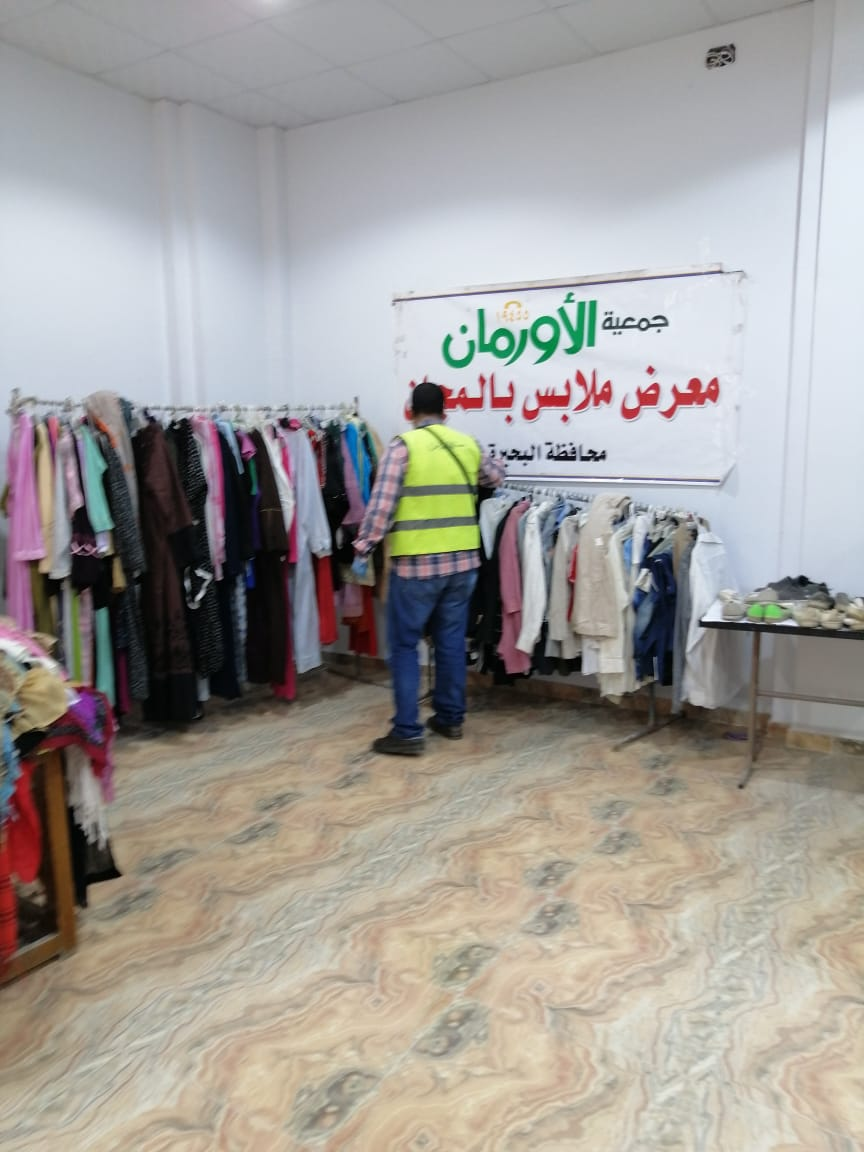3معارض لتوزيع الأثاث والأجهزة الكهربائية والملابس بالمجان على محدودي الدخل والأرامل وذوي الاحتياجات الخاصة من الاورمان