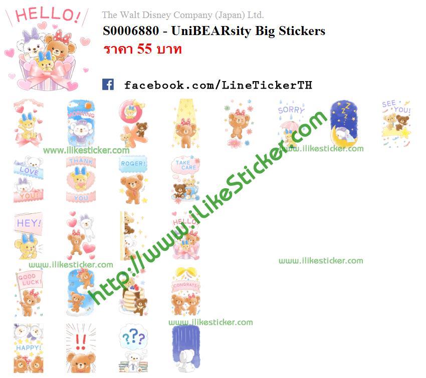 UniBEARsity Big Stickers