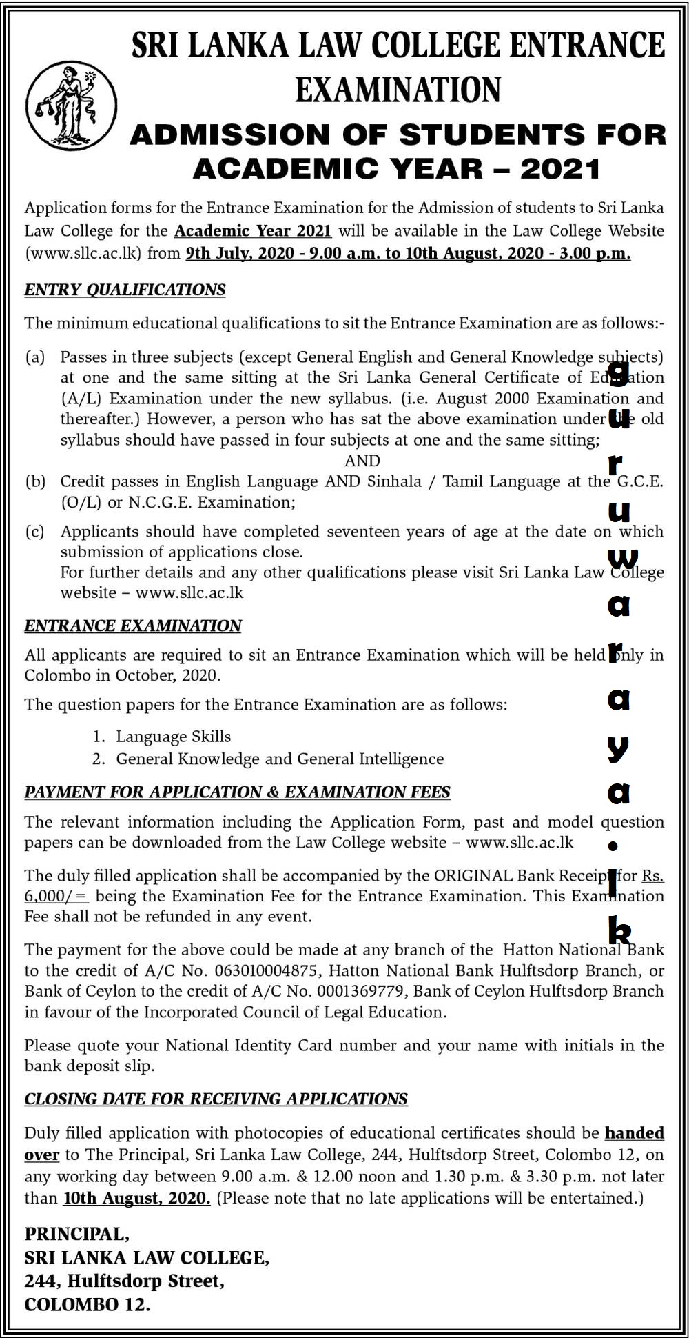Sri Lanka Law College 2021 Entrance Exam Teacher