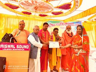इंदिरा कॉलोनी में अखिल भारतीय संत पुजारी सम्मेलन हुआ संमन्न