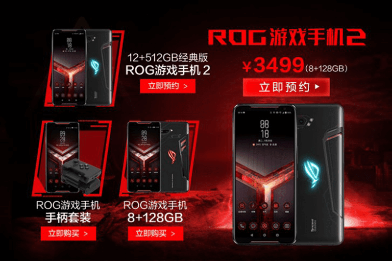 Wait what? ROG Phone 2's China starting price is crazy CHEAP!