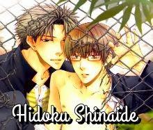 Hidoku Shinaide