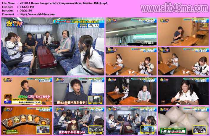 Hamachan ga! ep612