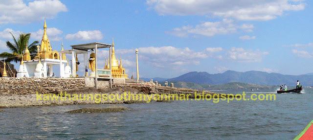 Kawthaung Monastery Island