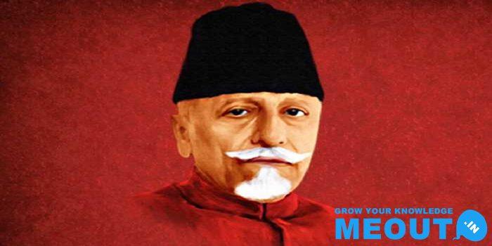 मौलाना अबुल कलाम आज़ाद का जीवन परिचय  Maulana Abul Kalam Azad Biography In Hindi