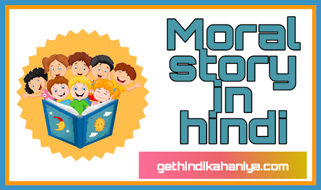 Top 35+ best moral story in hindi with pictures