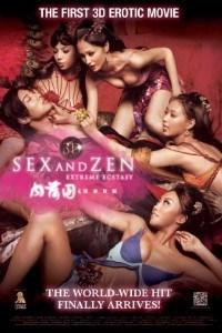 sex and zen,3d sex and zen extreme ecstasy,3d sex and zen: extreme ecstasy (film),3d sex and zen,sex,zen,extreme ecstasy,ecstasy,movie,and,extreme,3 d sex and zen,sex and zen 3d,chinese movie online,download,ecstasy2,trailer,love and relationships,hardcore zen,kung fu movie hindi dubbed,beautiful,zen monk,sex magic,sex magick,chinese kung fu moive online,cinema,underwear,3d
