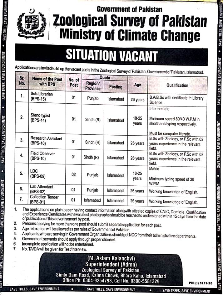 Latest Jobs in Ministry of Climate Change Zoological Survey of Pakistan 2021