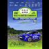 [Guía] Tramos, horarios y lista de inscritos Rallye Sur do Condado 2019