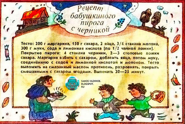 В путь, друзья настольная игра журнал Весёлые картинки Мария Авсюк.
