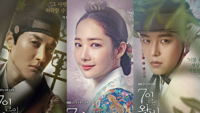 Queen For Seven Days, Drama Korea, Korean Drama, Korean Artist, Korean Style, Pelakon, Sinopsis, Drama Korea Queen For Seven Days, Channel KBS World, Joseon, Raja Kejam, Perebutan Takhta, Cinta, Pelakon Drama Queen For Seven Days, Park Min Young, Yeon Woo Jin, Lee Dong Gun, Jang Hyun Sung, Kang Shin Il, Son Eun Seon, Do Ji Won, Chansung (2PM), Park Won Sang, OST, Ending, My Review, Korean Drama Review, My Opinion, My Feeling, Review By Miss Banu,