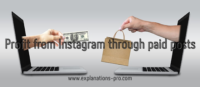 Profit from Instagram through paid posts