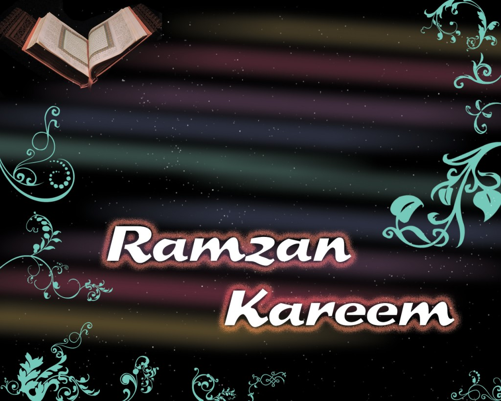 Hd wallpaper ramzan mubarak - Ramzan Mubarak Whatsapp Profile Photo