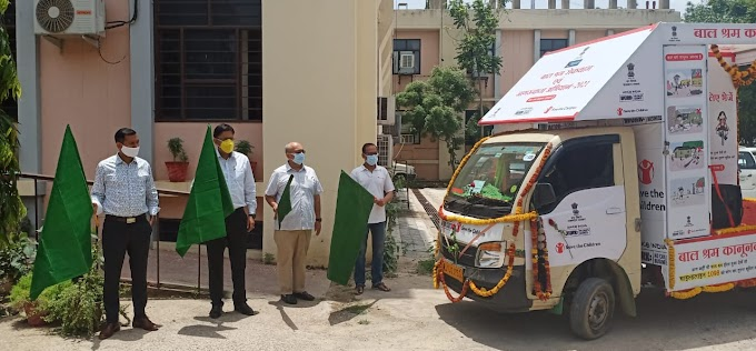 """Jaipur News- बालश्रम की रोकथाम का संदेश देने घर-घर पहुँचेगा वाहनों का """"कारवां"""""""