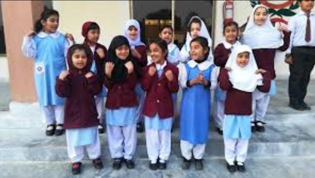 govt schools in dara ismail khan