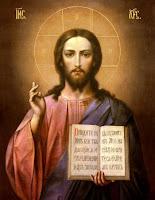 покаянный канон иисусу христу